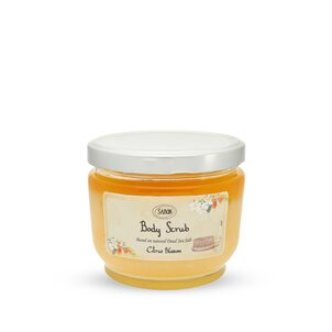Christmas Gifts Large Body Scrub Citrus Blossom