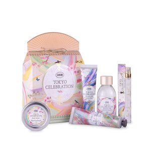 Gift Set Multi Care